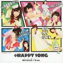 超HAPPY SONG (初回生産限定盤A)(CD+DVD) [ Berryz工房×℃-ute ]
