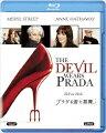 プラダを着た悪魔【Blu-ray】