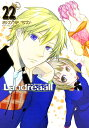 Landreaall (22) 限定版 [ おがきちか ]