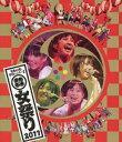 女祭り 2011【Blu-ray】 [ ももいろクローバーZ...