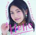 """Hello (""""高校卒業記念""""今だけ! プライス盤)"""