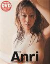 【送料無料】Anri