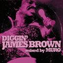 ジェームス・ブラウン 7インチ・コレクション MIXED BY DJ MURO [ ジェームス・ブラウン ]