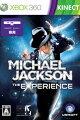 マイケル・ジャクソン ザ・エクスペリエンス リミテッドエディション Xbox360版