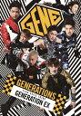 GENERATION EX (CD+Bl...
