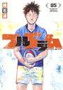 フルドラム 5 (ヤングジャンプコミックス)