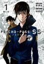 PSYCHO-PASS SS(Case.1) 罪と罰 (ブレイドコミックス) 斎夏生