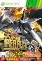 大戦略パーフェクト〜戦場の覇者〜 Xbox360初回限定版の画像