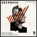 【輸入盤】UberBach - ピアノ、ヴィブラフォンと室内オーケストラのための5つの協奏曲 セバスティアン・クナウアー、パスカル・シューマッハー、チ [ サファイアン、アラシュ(1981-) ]