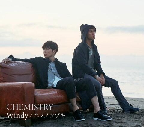 Windy/ユメノツヅキ (初回限定盤 CD+DVD) [ CHEMISTRY ]
