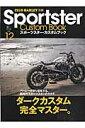 Sportster Custom Book(vol.12) ダークカスタム完全マスター。 (エイムック)