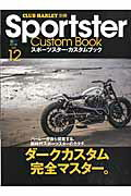 Sportster��Custom��Book��vol��12��