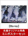 �ڥߥ˥ݥ��������å� ��ŷ�֥å���ver.�ա�ǵ�ں�46 3rd YEAR BIRTHDAY LIVE��Blu-ray��