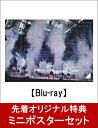 【ミニポスターセット 楽天ブックスver.付】乃木坂46 3rd YEAR BIRTHDAY LIVE【Blu-ray】 [ 乃木坂46 ]