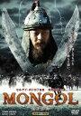 モンゴル [ 浅野忠信 ]