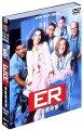 ワーナーTVシリーズ::ER 緊急救命室<ファースト>セット1