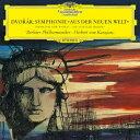 ドヴォルザーク:交響曲 第9番≪新世界より≫ ヘルベルト フォン カラヤン