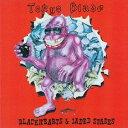 重金属硬摇滚 - ブラックハーツ&ジェイディッド・スペイズ -デラックス・エディションー [ トーキョー・ブレイド ]