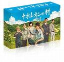 ナポレオンの村 Blu-ray BOX【Blu-ray】 [ 唐沢寿明 ]