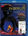 【輸入盤】『魔笛』全曲 オーディ演出、ムーティ&ウィーン・フィル、パーペ、ダムラウ、ゲルハーヘル、他