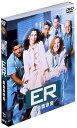 ワーナーTVシリーズ::ER 緊急救命室<ファースト>セット2 [ アンソニー・エドワーズ ]