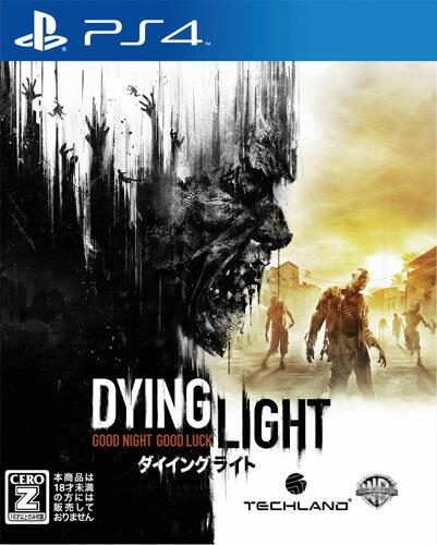 【予約】ダイイングライト PS4版
