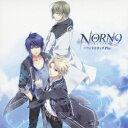 NORN9 ノルン+ノネット オリジナルサウンドトラック PLUS [ (ゲーム・ミュージック) ]