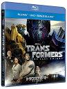 トランスフォーマー/最後の騎士王 ブルーレイ+DVD+特典ブルーレイ(初回限定生産)【Blu-ray