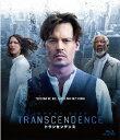トランセンデンス【Blu-ray】 [ ジョニー・デップ ]