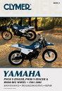 Yamaha Pw50 Y-Zinger, Pw80 Y-Zinger and Bw80 Big Wheel 81-02 [ Penton ]