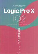 Logic��Pro��10��10��2Ű��������