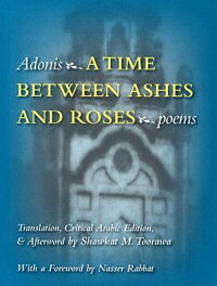 A_Time_Between_Ashes_��_Roses