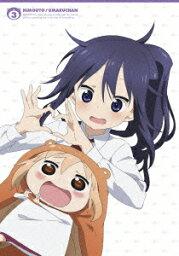 干物妹!うまるちゃん vol.3 DVD 【初回限定生産】 [ 田中あいみ ]