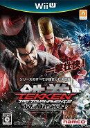 Ŵ��å��ȡ��ʥ���2 Wii U EDITION