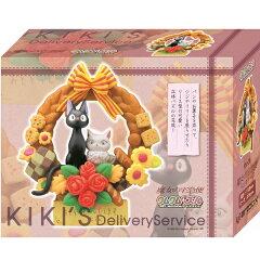 KM-38 魔女の宅急便 パンのリース