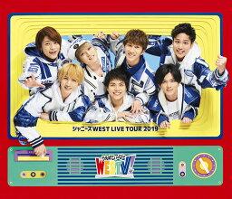 ジャニーズ WEST LIVE TOUR 2019 WESTV!(Blu-ray 通常仕様)【Blu-ray】 [ <strong>ジャニーズWEST</strong> ]
