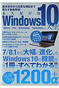 Windows10����