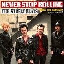 NEVER STOP ROLLING [ THE STREET BEATS ]