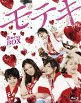 モテキ Blu-ray BOX【Blu-ray】 [ <strong>森山未來</strong> ]