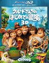 クルードさんちのはじめての冒険【Blu-ray】 [ エマ・ストーン ]