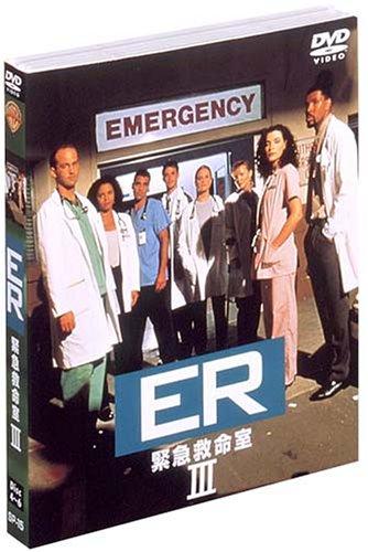 ER 緊急救命室<サード>セット2 [ アンソニー・エドワーズ ]