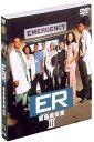 ワーナーTVシリーズ::ER 緊急救命室セット2 [ アンソニー・エドワーズ ]