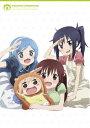 干物妹!うまるちゃん vol.5 DVD 【初回限定生産】 ...