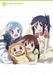 干物妹!うまるちゃん vol.5 DVD 【初回限定生産】 [ 田中あいみ ]