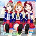 『ラブライブ!サンシャイン!!The School Idol Movie Over the Rain...