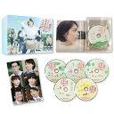 『健康で文化的な最低限度の生活』DVD-BOX [ 吉岡里帆...
