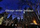 chicago winter holidays [ 片田和広 ]