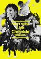 Live Chronicle 2005-2017(スマプラ対応)