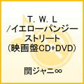 T��W��L / �����?�ѥ����ȥ�ȡʽ�����Dz���CD��DVD��