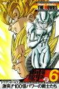 DRAGON BALL THE MOVIES #06 ドラゴンボールZ 激突!!100億パワーの戦士たち [ 野沢雅子 ]